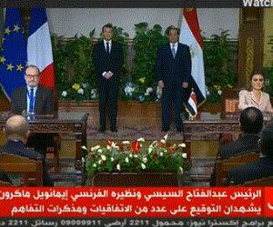 تفاصيل منحة فرنسية لدعم الحماية الاجتماعية في مصر