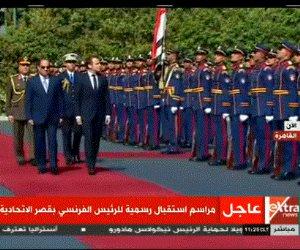 القمة المصرية الفرنسية تبدأ في قصر الاتحادية بـ 21 طلقة مدفعية