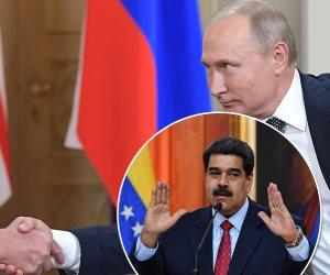 فنزويلا منفذ موسكو الأخير في أمريكا اللاتينية.. لماذا يدعم «بوتين» كاراكاس؟