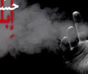 أزمة مسرحية «حسنة إبليس» تصل مكتب «النائب العام» (مستند)
