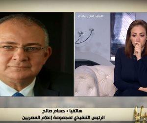 إعلام المصريين: إطلاق حملة علاج الأطفال مرضى القلب بكل وسائل المجموعة الإعلامية