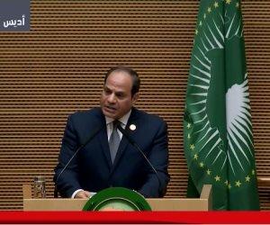 أول قرار للرئيس السيسي عقب تولي مصر رئاسة الاتحاد الإفريقي