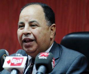وزير المالية: الخزانة العامة حصلت 14 مليار جنيه من التصالح مع الممولين
