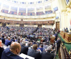 8 طلبات إحاطة عن مشاكل المصريين في المحافظات يناقشها البرلمان اليوم