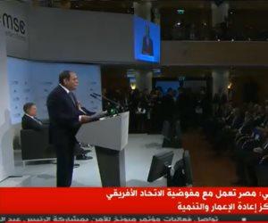 رئيس مؤتمر ميونخ للأمن: مشاركة الرئيس السيسى حدث تاريخى