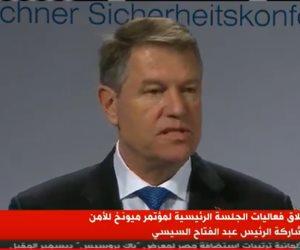 رئيس رومانيا: القمة العربية الأوروبية بشرم الشيخ تحظى بأهمية خاصة