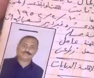 عاصر 9 رؤساء.. قصة وفاة أقدم سجين في مصر بعد 50 يوما حرية