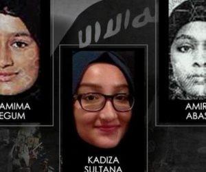 3 مراهقات فضحن دعم أردوغان لـ «داعش»: شميمة وخديجة وأميرة