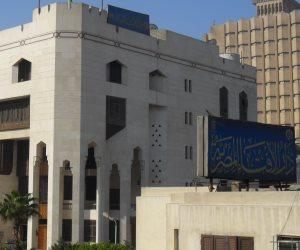 الإفتاء: الإخوان «خوارج العصر».. نشروا الدمار باسم الدين