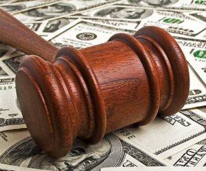 إجراءات الحجز على الأموال والممتلكات للمدين لدى الغير
