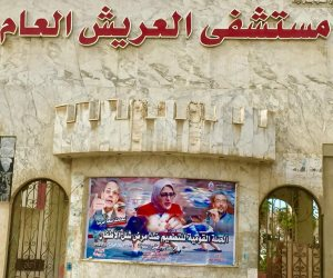 تستهدف 52 ألف طفل.. نرصد استعدادت «صحة شمال سيناء» لحملة التطعيم ضد شلل الأطفال (صور)