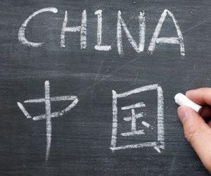 في كوكب الصين.. الجامعات تخصص محاضرات عن الحب والزواج