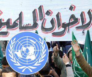 جنون الإخوان بسبب عرس الاستفتاء الديمقراطي.. خطة الإرهابية الجديدة للهروب من العقاب