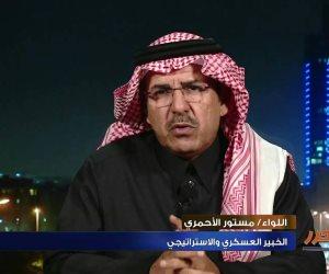 لهذه الأسباب أعلنت السعودية عن إنشاء مركز حرب جوية