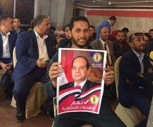 «عمال مصر بالجيزة» يؤيدون التعديلات الدستورية ويشيدون بإنجازات السيسي (صور)