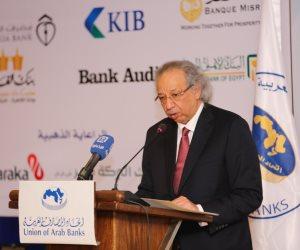 إشادة عربية بالإصلاح الاقتصادي في مصر.. والسبب؟