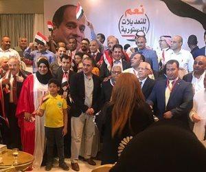 احتفالية كبرى للجالية المصرية بجدة بمناسبة تعديلات الدستور (صور)