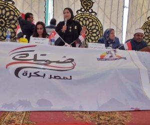 """""""شايل اسمك"""".. أغنية لتشجيع المصريين على المشاركة فى الاستفتاء (فيديو)"""