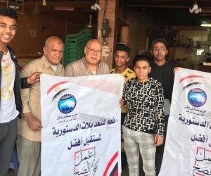 منطقة شرق القاهرة تواجه شائعات الإرهابية بالمشاركة فى التعديلات الدستورية  (صور)