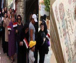 بعد تأكيد «الوطنية للإنتخابات» تطبيقها.. مصير أموال غرامة الـ500 جنيه