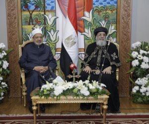 الإمام الأكبر خلال زيارته للكاتدرائية: القيم المصرية السمحة تعبر عن المعاني الحقيقية للأديان
