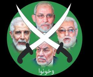 «الإخوان» تستعين بمنظمات خارجية لترويج الفبركة والأكاذيب عن مصر