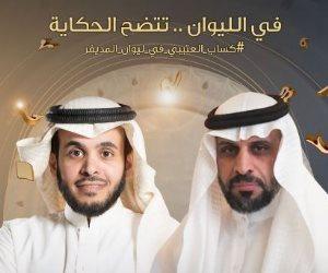 بعد «القرني».. المعارض التائب يكشف تفاصيل جديدة حول التآمر القطري ضد السعودية (فيديو)