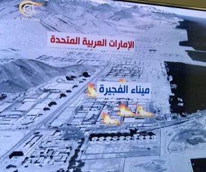 الإمارات تنفي أكاذيب «الميادين» بشأن «الفجيرة»