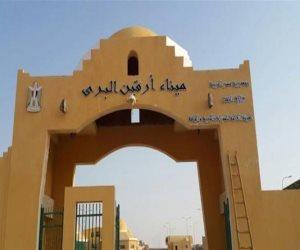 يستوعب 7500 مسافر يوميا.. 8 معلومات عن منفذ أرقين البري بين مصر والسودان
