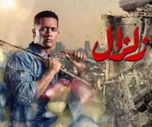 «زلزال» يتصدر الترند في مصر والسعودية والعراق.. و«محمد رمضان» يحتفل