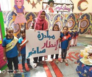 طلاب المدرسة المصرية اليابانية بالسويس ينظمون مبادرة «إفطار صائم» (صور)