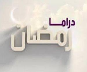 """""""إذا بليتم فاستتروا"""".. ضبط سوق الدراما في رمضان كشف منتجين غسل الأموال"""