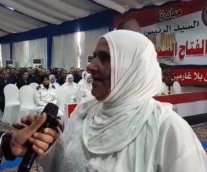 عيدية الرئيس.. حورية هلال تشكر السيسي بعد الإفراج عنها ضمن مبادرة «سجون بلا غارمين» (فيديو)