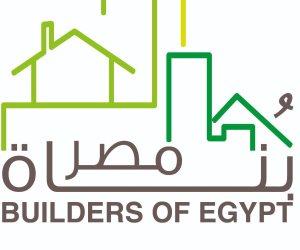انطلاق الدورة الخامسة لملتقى بُناة مصر 16 يونيو الجاري تحت رعاية الرئيس عبد الفتاح السيسي