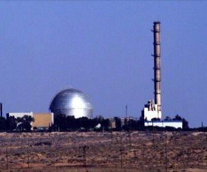 جريمة مفاعل ديمونة الإسرائيلي.. تل أبيب تكتمت على فضيحة إصابه عمال إسرائليين بالسرطان
