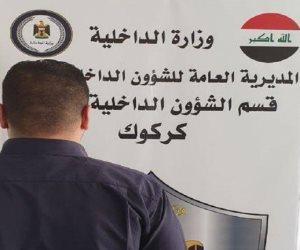 قصة اختطاف ضابط عراقي لفتاة من خطيبها واغتصابها في كركوك (فيديو)
