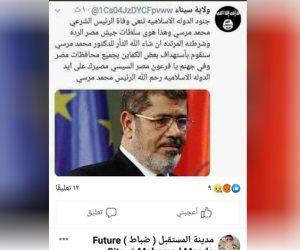 ولاية سيناء وأبو تريكة والبرادعي وحتحوت وصباحي.. هؤلاء نعوا محمد مرسي العياط