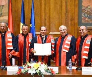 جامعة بوخارست للدراسات الاقتصادية تمنح درجة الدكتوراه الفخرية للرئيس السيسي