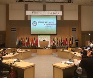 على هامش قمة العشرين.. ممثلون عن 20 دولة يبحثون القضاء على الجوع والفقر وتحقيق التنمية المستدامة