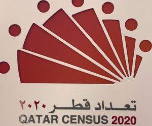 سكان شبرا أكتر منهم.. قطر تحتفي بوصول تعداد سكانها لـ2 مليون نسمة
