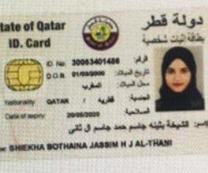 تحت غطاء العقارات.. قطر تدعم الإرهاب في اليمن (خاص)