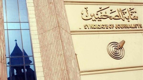اليوم.. «الحسيني» ترسم جرافيتي «تيران وصنافير» على جدران نقابة الصحفيين