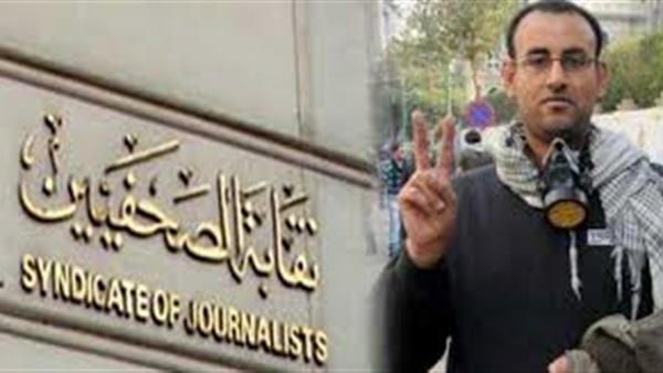 بالفيديو.. لجنة الحسينى أبو ضيف تدعو لتظاهره على سلالم «الصحفيين»