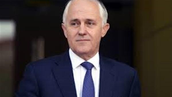 رئيس الوزراء الأسترالي يستبعد استقبال بلاده المزيد من اللاجئين