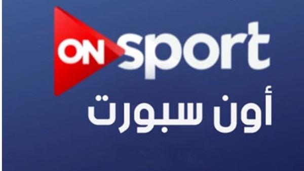 الليلة.. مباراة مصر و تونس بحضور الجمهور على ON Sport