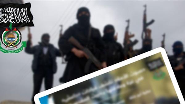 العائدون من حلب.. كلمة السر في «كمين المطافي» (تحليل خبري)