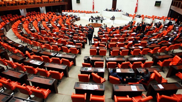 البرلمان التركي يوافق مبدئيا على تعديل دستوري خاص بنواب الرئيس