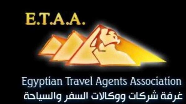 ننشر توصيات اجتماع ممثلي غرف السياحة بشأن أزمة توثيق العمرة