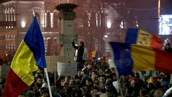 احتجاجات في رومانيا بسبب اقتراح الحكومة إعفاء محبوسين من تهم الفساد