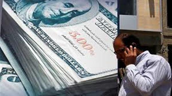 حقيقة وجود تصريحات سلبية من «النقد الدولي» حول الإصلاح الاقتصادي